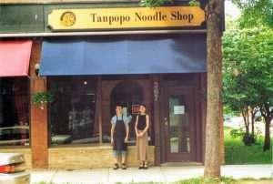 Tanpopo Noodle Shop