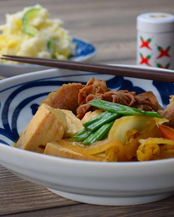 Sukiyaki Style Beef and Vegetables