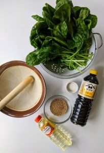 Spinach with Sesame Ingredients