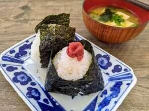 Onigiri with Plum